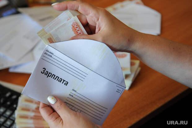 HR-специалисты раскрыли, как распознать вработодателе мошенника