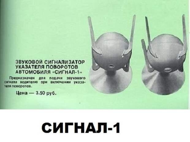 Ну и завершит эту часть подборки советских авто-гаражных устройств мне хотелось бы вот такой штукой. СССР, авто, автомобили, дефицит, олдтаймер, ретро, ретро авто, советский союз