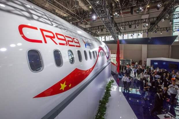 Российско-китайский CR929 - безопасность, упакованная в комфорт