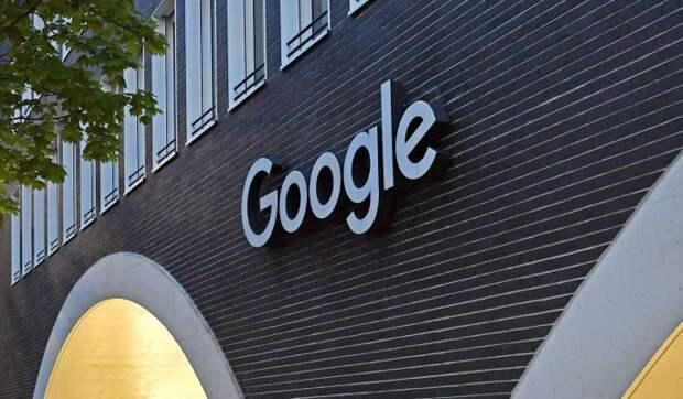 ФАС России обвинила компанию Google в нарушении закона о рекламе