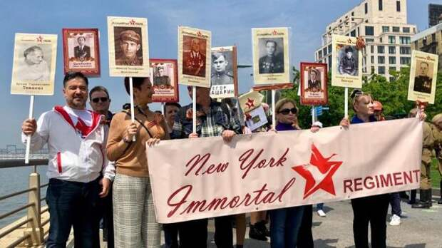 ВНью-Йорке состоялось приуроченное коДню Победы шествие