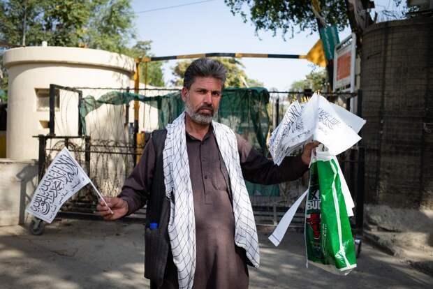 Британское посольство в Кабуле