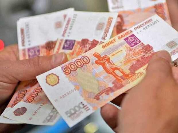 Эксперты рассказали, начнут ли власти раздачу наличных денег