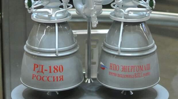 Sohu: «гордые» США сели в лужу из-за российских ракетных двигателей
