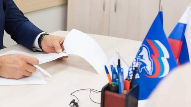 «Единая Россия» и Союз добровольцев Донбасса подписали соглашение о сотрудничестве
