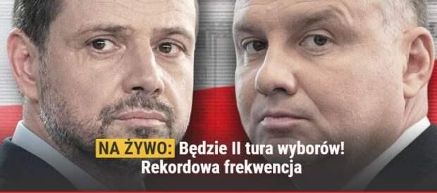 Поляки несмогли выбрать впервом туре президента— exit poll
