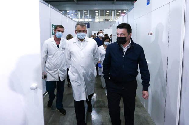 Стали известны муниципалитеты Подмосковья без выявленных случаев заражения коронавирусом за 24 часа