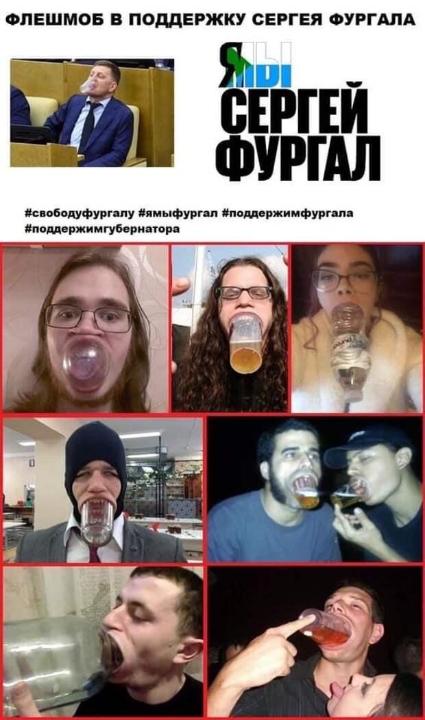Флешмоб в поддержку Сергея Фургала