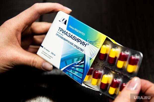 Ученые оценили эффективность «Триазаверина» отCOVID-19
