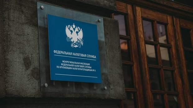 Юрист Меграбян: ежемесячные поступления на банковскую карту могут заинтересовать ФНС