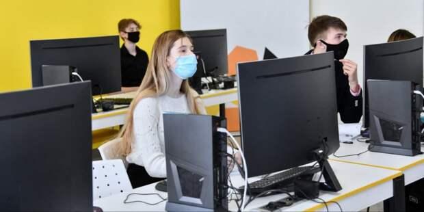 «Навыки будущего»: какие мастер-классы проведут технопарки «Москва» и «Мосгормаш»