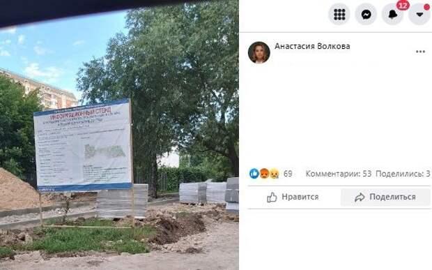 Жители Ховрина поддержали идею благоустройства — префектура