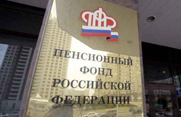 Российским пенсионерам объяснили порядок получения новых выплат