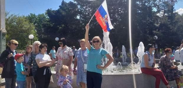 Как празднуют День России в Крыму.  ВИДЕО