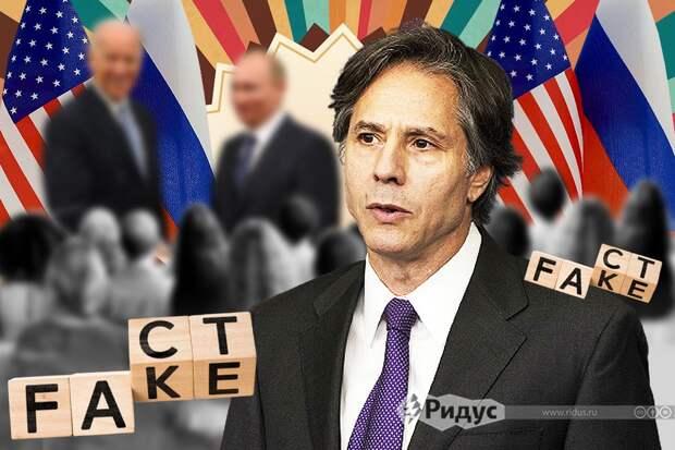 Скрытый ультиматум: США надавили на Россию фейками с высокой трибуны