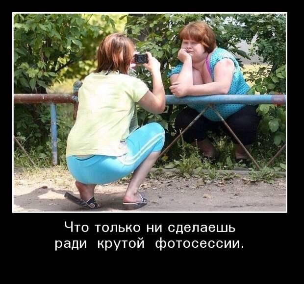 Смешные демотиваторы для настроения (10 фото)