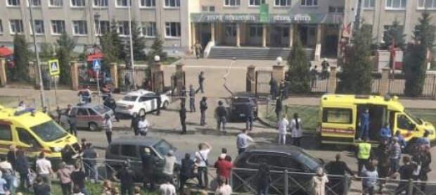 В Казани подросток устроил стрельбу в школе, дети выпрыгивали из окон