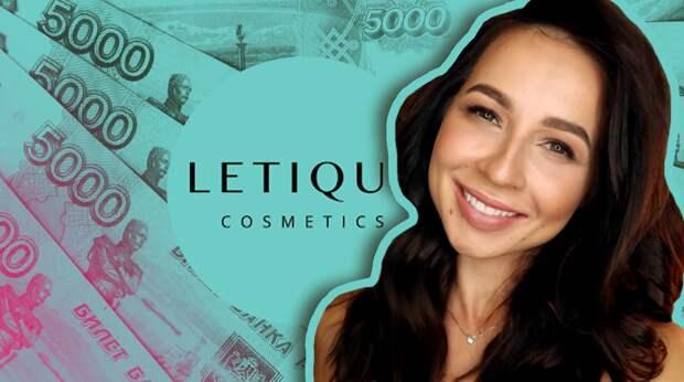 Блогер Лерчик рассказала, как заработать свой первый миллион