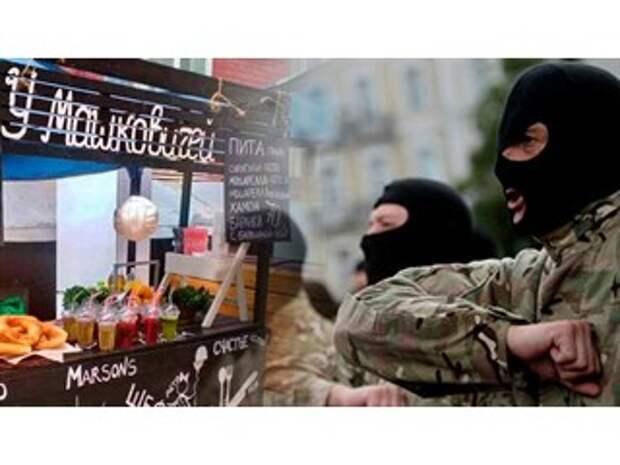 Одесса: Фашизма-лайт не бывает