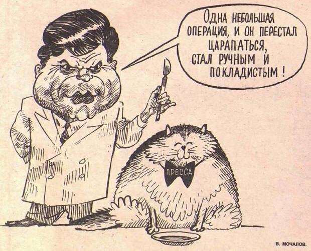 Ваучер вместо страны. Смешные и не очень карикатуры из 1992