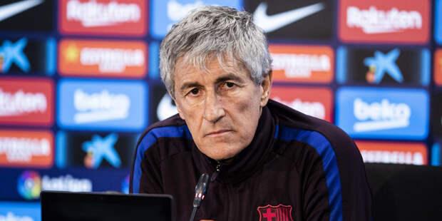 Сетьен покинет «Барселону»?