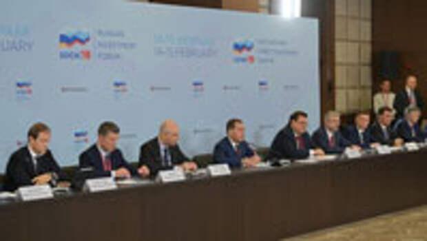 Лучший путь, но не гарантия успеха: что пугает в заявлениях Медведева?