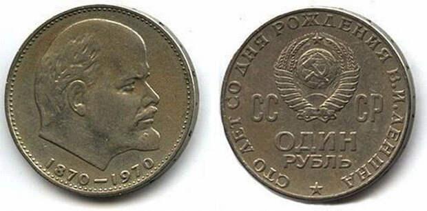 Рубль не деньги...