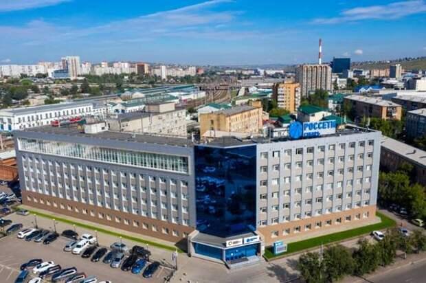 «Россети Сибирь» приглашают поставщиков и подрядчиков на День открытых дверей