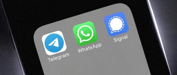 Хинштейн обсудит с Роскомнадзором ответ на изменение политики WhatsApp