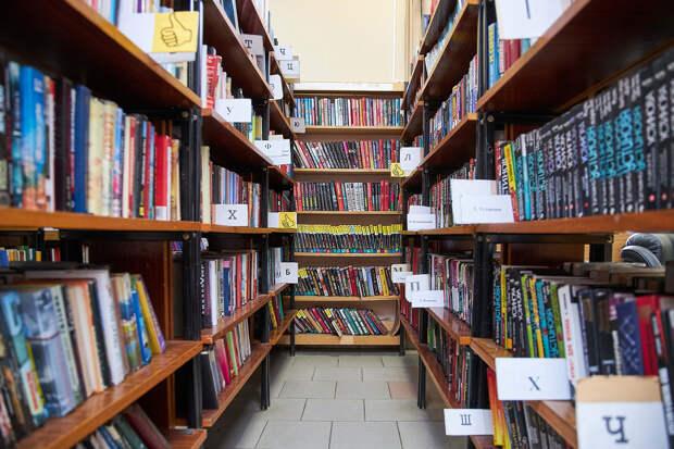 Книги, журналы и ноты: более 223 тысяч изданий передадут в дар жителям