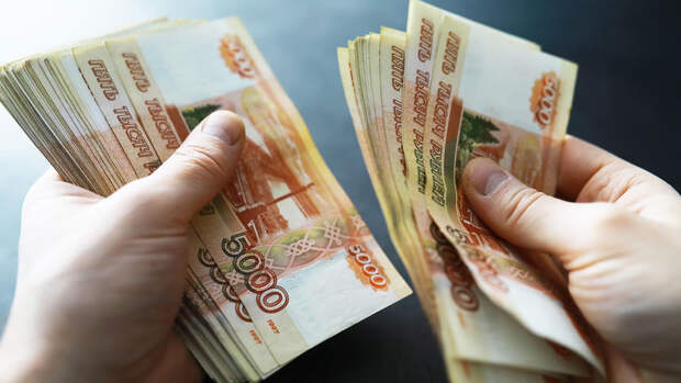Россияне назвали необходимое для счастья количество денег