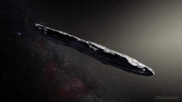 Яркий финал года? К Земле мчится астероид размером с высотку