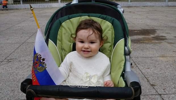 День России в Московском регионе будет дождливым
