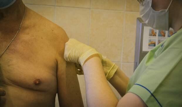 101-летний долгожитель из Оренбуржья привился от коронавируса
