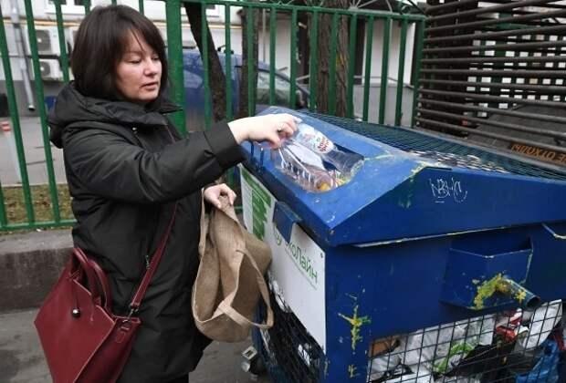 В Минприроды предложили освободить от оплаты за вывоз мусора сортирующих отходы граждан