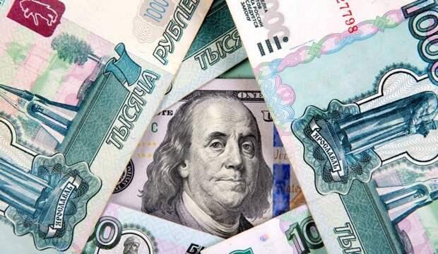 Теперь вернёмся в доллар