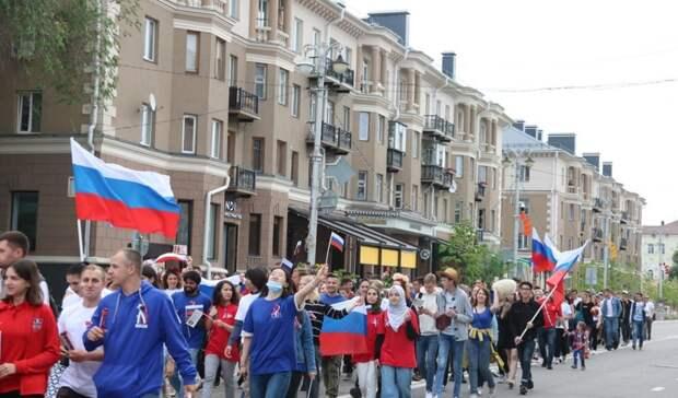 ВБелгороде устроили праздничный флешмоб коДню России