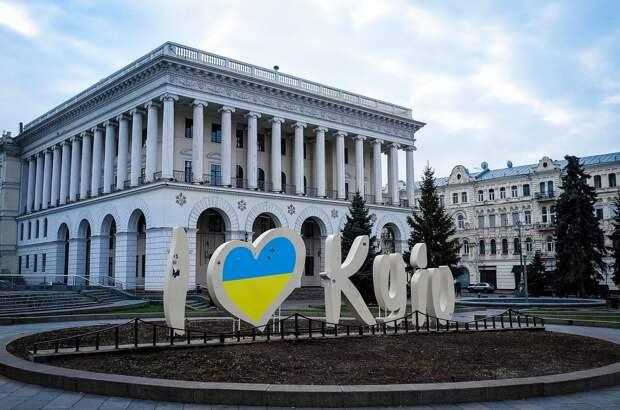 Депутат Госдумы рассказал об ошибке России в отношениях с Украиной
