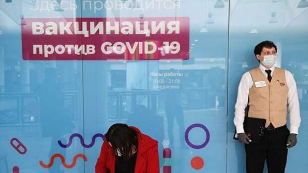 Биолог посоветовала россиянам отложить поездки и сделать прививки