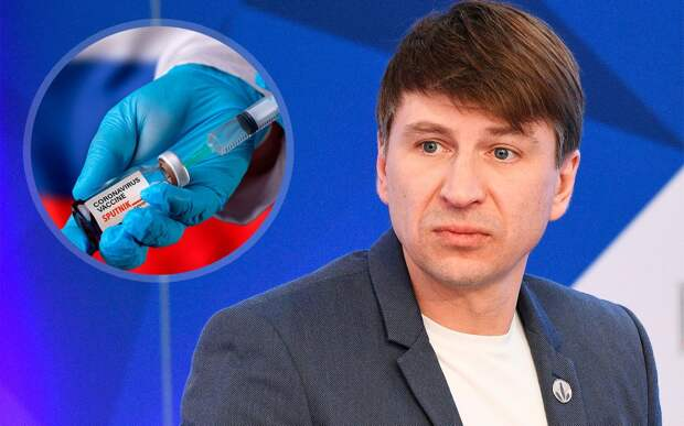 Ягудин: «Зачем отправлять вакцину от коронавируса в другие страны? Вакцинируйте наш русский народ!»