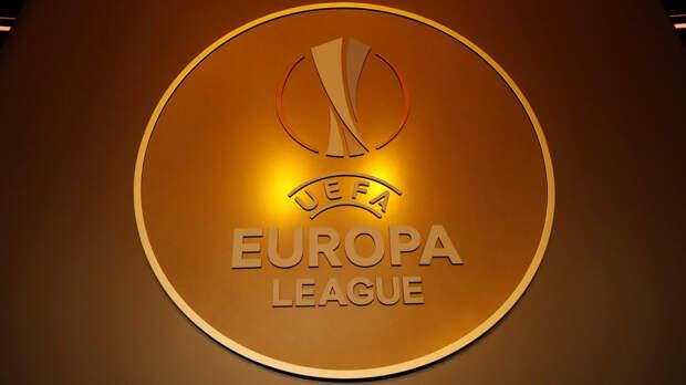 Определён состав участников групп Лиги Европы