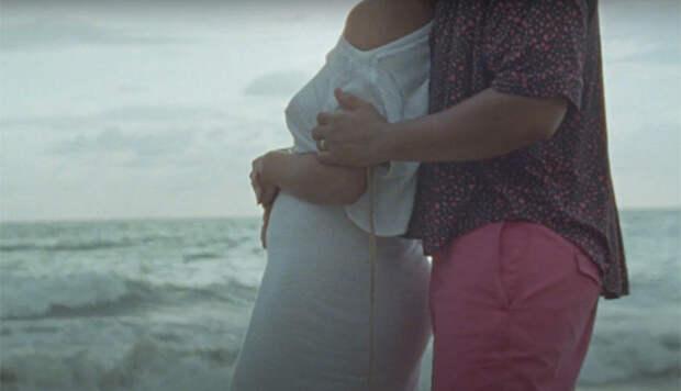 Крисси Тейген и Джон Ледженд объявили о третьей беременности необычным способом