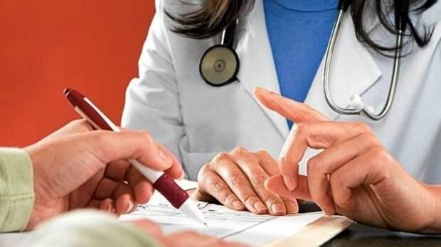 Минтруд РФ сообщил об изменении правил оплаты больничных с 2022 года