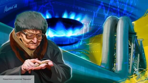 Польский эксперт раскрыл обман Киева при покупке российского газа