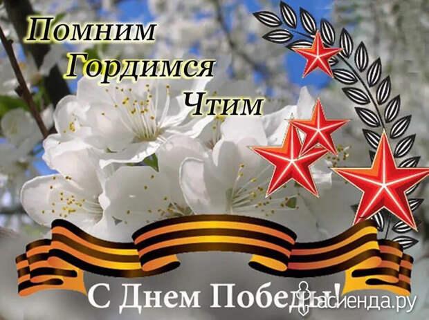 Народный календарь. Дневник погоды 9 мая 2021 года