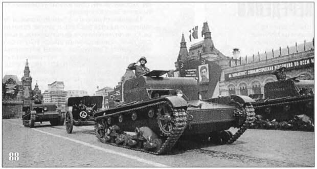 Артиллерийский тягач Т-26Т