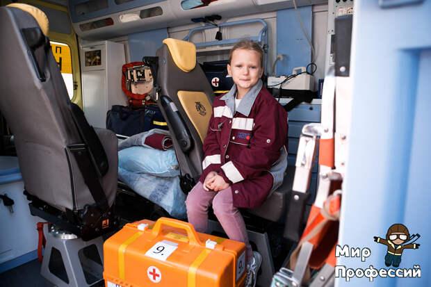 Стать спецназовцем, отправиться в космос: куда сходить с детьми