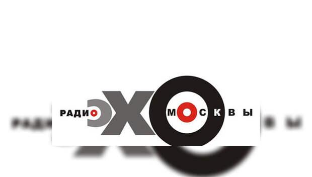 Бизнесмен Пригожин подал иск к журналисту Шендеровичу и изданию «Эхо Москвы»