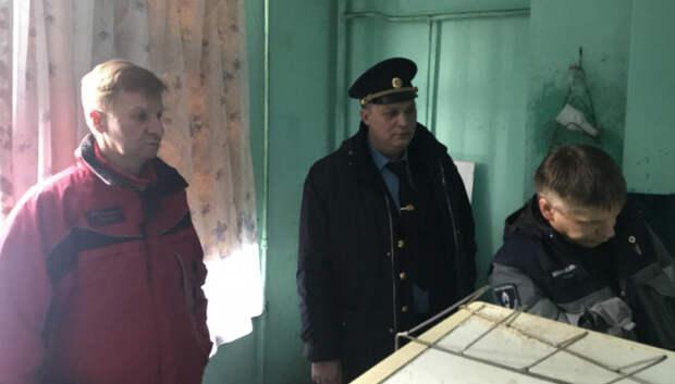 В одной из квартир на улице Народная выявили утечку газа