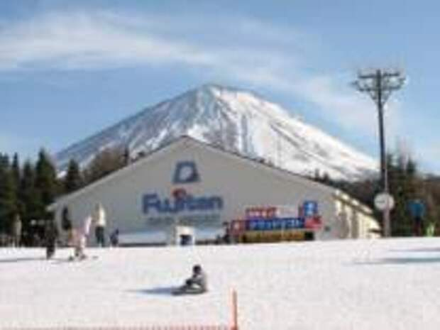 Фьюжитен Сноу Резорт - чуть к северу от горы Фудзи